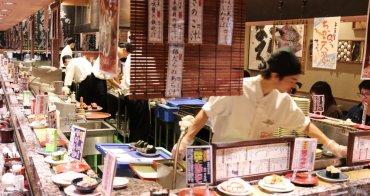 札幌|回転寿司根室花ま - JR札幌站美食推薦,平價美味超人氣迴轉壽司