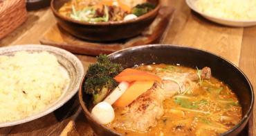 札幌|湯咖哩 GARAKU - 北海道特色美食,札幌自由行必吃超人氣湯咖哩推薦