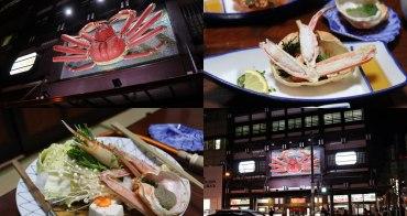 札幌|札幌螃蟹本家站前本店 - JR札幌站旁人氣螃蟹名店,獨立包廂享精緻螃蟹套餐