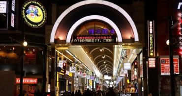 札幌|貍小路商店街 - 藥妝大本營,驚安の殿堂、松本清、大國藥妝、札幌藥妝都在這!