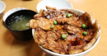 北海道、帶廣 元祖豚丼番長 - JR帶廣站必吃豬肉蓋飯,特色帶廣豚丼的原創老店