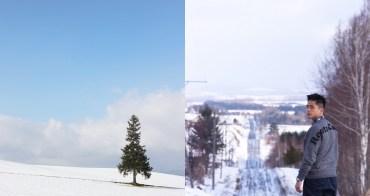 北海道|冬季絕景推薦 - 美瑛之丘「聖誕樹」、上富良野八景「雲霄飛車之路」