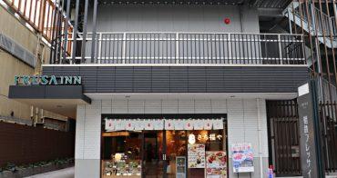 神戶|相鐵 Fresa Inn 神戶三宮 - 三宮商圈超方便,2019年新開幕神戶商務飯店推薦