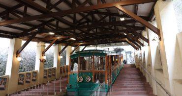 神戶|六甲山交通3步驟 - 神戶市巴士、六甲纜車、六甲山上巴士(六甲山旅遊套票)