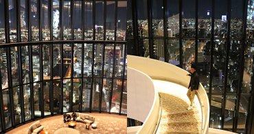 大阪|Conrad Osaka 康萊德酒店 40 Sky Bar and Lounge - 震撼絕美景觀酒吧推薦