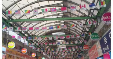 韓國美食推薦|首爾自由行-廣藏市場必吃美食&交通全攻略 昌信生牛肉、蔬菜拌飯、綠豆煎餅