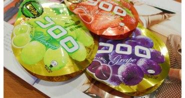 食記 UHA味覺糖 コロロ 像喝果汁般的軟糖(含牛肉成份)