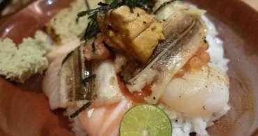 食記|彷彿來到日本築地 超新鮮海鮮日式丼飯 瞞著爹三店