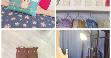 住宿|韓國東大門‧獨角獸公寓民宿Residence Unicorn/首爾龍山舒適公寓Cozy Seoul Yongsan