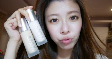 手殘女學化妝|I'M MEME 我愛防護罩飾色隔離乳、粉底液 輕透持妝的韓系妝感Get!