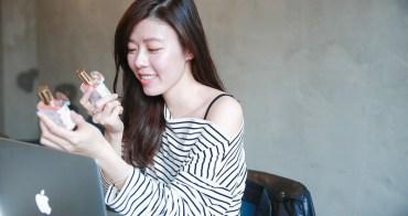 香氛|OHANA MAHAALO 台灣限定版輕香水!讓人一聞再聞 愛不釋手日系清新質感香氛!