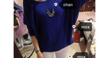 穿搭|Kashin長版牛仔襯衫、MOX白褲、chan 多款超燒穿搭分享