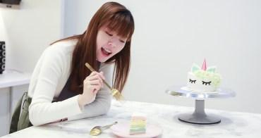 購物|WAGA餐具 為居家生活增添新意 法式陶瓷餐具組讓生活品味提升