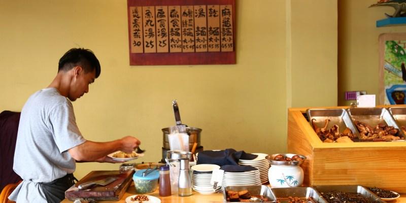 台南 心中是不是曾經有那麼一間麵,由衷的讓妳覺得感動?不是因為他的美味、環境,而是... 台南市中西區|小丰川
