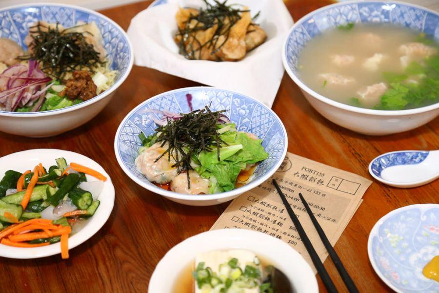 台南 身為一個徜徉台南食海的大俠,當然就一定要來吃份『大蝦餛飩』囉,台南新天地藍晒圖周邊餛飩麵食店 台南市南區|Port155大蝦餛飩