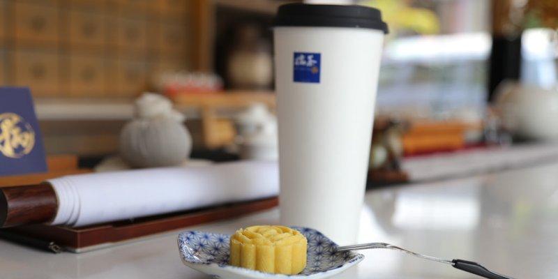 台南 茶店新型態,巷弄中一間繼承傳統,可以坐下來品茗也可以隨手外帶一杯的茶館 台南市北區 揣茶