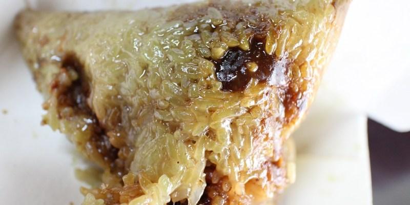 台南 仁壽宮前飄粽香,香氣濃郁迷人的歸仁在地早餐 台南市歸仁區|無名肉粽菜粽