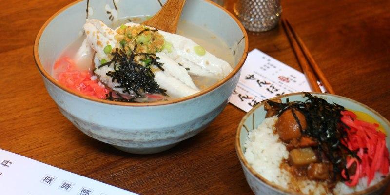 台南 食尚玩家也嚐過,東菜市美味海鮮粥,日式裝潢超假掰,好看之外味道也不馬虎 台南市中西區|鮮牡丹
