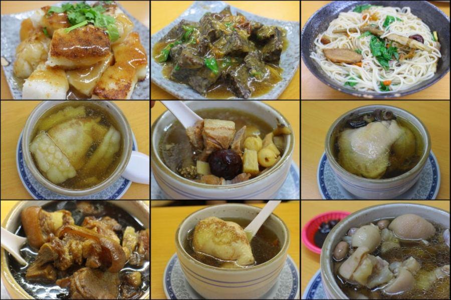台南 宵夜時段湯品暖身好選擇,暖胃暖身又暖心的美味藥膳料理 N訪 台南市中西區|上品養生藥膳美食