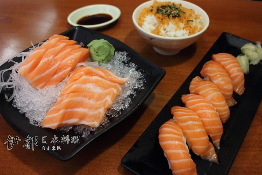 台南 東區在地人氣旺的平價日式料理店 台南市東區|伊都日本料理