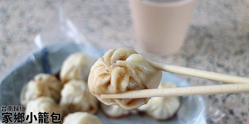 台南 歸仁仁壽宮周邊湯包,一早來份開胃涮嘴的好滋味 台南市歸仁區 家鄉小籠包