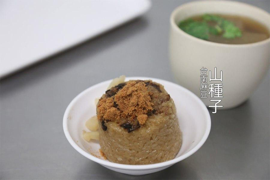台南 麻豆宵夜初秋微涼時段來碗溫熱的排骨酥湯吧 台南市麻豆區|山種子