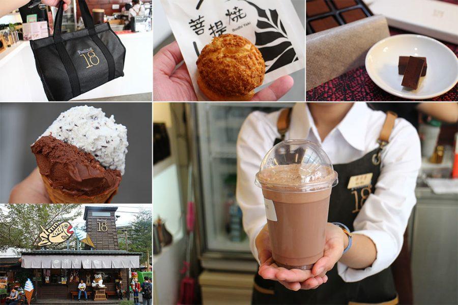 南投 埔里在地傳奇店家,美味及質感兼具的巧克力伴手禮 南投縣埔里鎮|18度C巧克力工房(Feeling18)