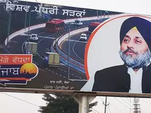 Image result for Akali Dal Hoardings