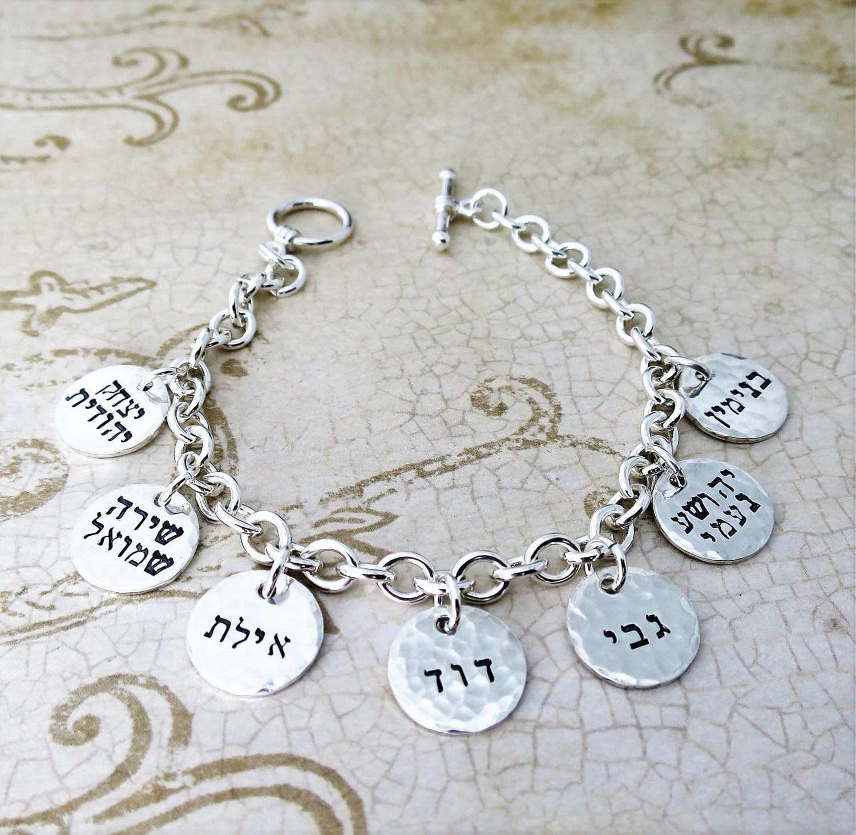 High Hebrew Name Bracelet Hebrew Bracelet Silver Bracelet Custom Bracelet Personalized Names Mommy Jewelry Hebrew Name Bracelet Hebrew Bracelet Silver custom Custom Charm Bracelets