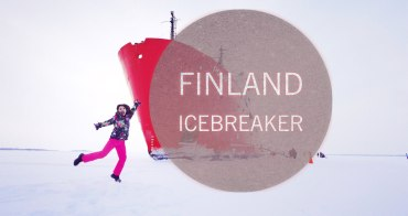 芬蘭x極地探險號|| 瑞典搭乘破冰船與冰海漂流一日遊 (羅凡聶米出發)