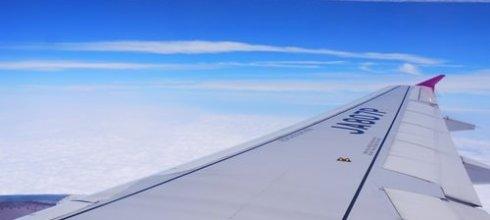 【一個人旅行】初夏四國浪漫之旅DAY1 台灣→關空→香川縣高松