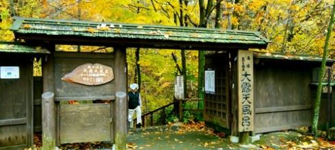 【熱血背包女】日本東北紅葉之旅Day5 山形藏王溫泉~纜車紅葉超壯觀!