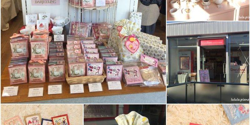 【2016東京旅遊】自由之丘Karel Capek-山田詩子紅茶店