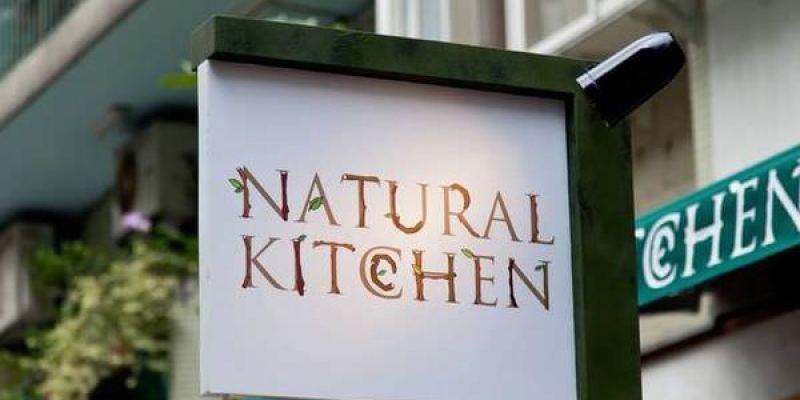 日本百元鄉村風雜貨 Natural Kitchen@Taiwan 台北忠孝店開幕啦+熱騰騰10樣戰利品