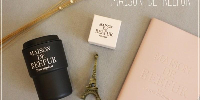 【2016日本東京戰利品】Maison de Reefur 2017年曆手帳 Diary@日本名模梨花的店