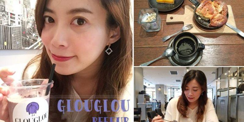 【東京自助】GLOUGLOU REEFUR 代官山名模梨花的時尚咖啡廳