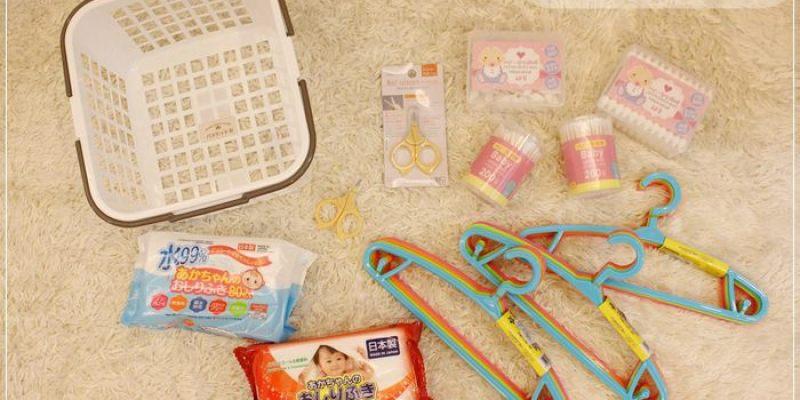 【大創好物】新生兒適用的大創育兒用品們(超推嬰兒用棉花棒)
