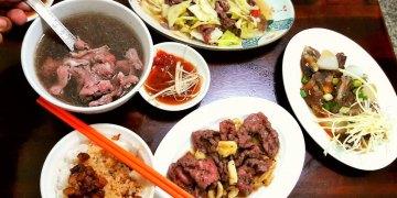 【台南市-中西區】阿棠牛肉湯2 美味的鳳梨蘋果湯
