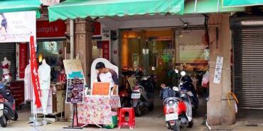 【台南市-新化區】豪記豆花舖  老街上的豆花小攤