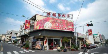 【台南市-永康區】阿銘牛肉湯  清燙牛肉節三冠王