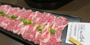 【台南市-東區】Moopot牧鍋頂級熟成牛鍋物 全台第一家熟成牛肉火鍋