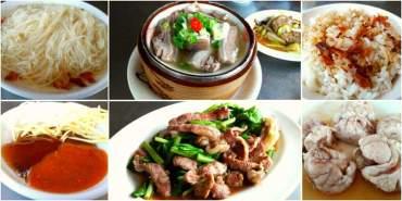 【台南市-中西區】小腳腿羊肉 海安店 好吃不多說