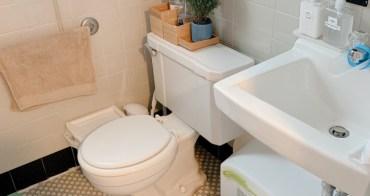 收納|白色系的迷你浴室
