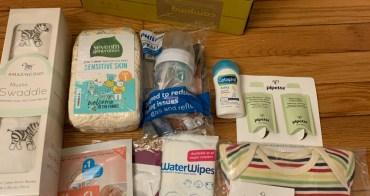 育兒|美國免費寶寶禮 Free Baby Welcome Box