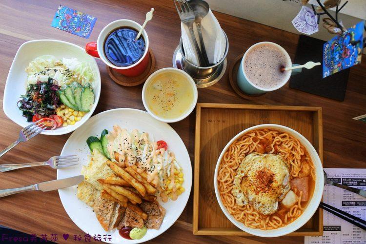 台南北區【GO STAY dining room】台南火車站附近.平價澎派早午餐飽餐任選.還有泡菜鍋燒意麵和飯食料理.綜合海藻沙拉/成功路/鬆餅下午茶