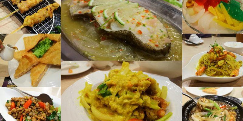 台南東區【恰凸恰泰式餐廳】多樣化泰式家庭料理.咖哩軟殼蟹必點.大圓桌聚餐好選擇/煲鍋