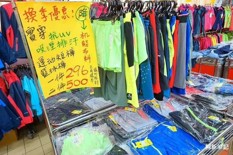 嘉益特賣台東場-68