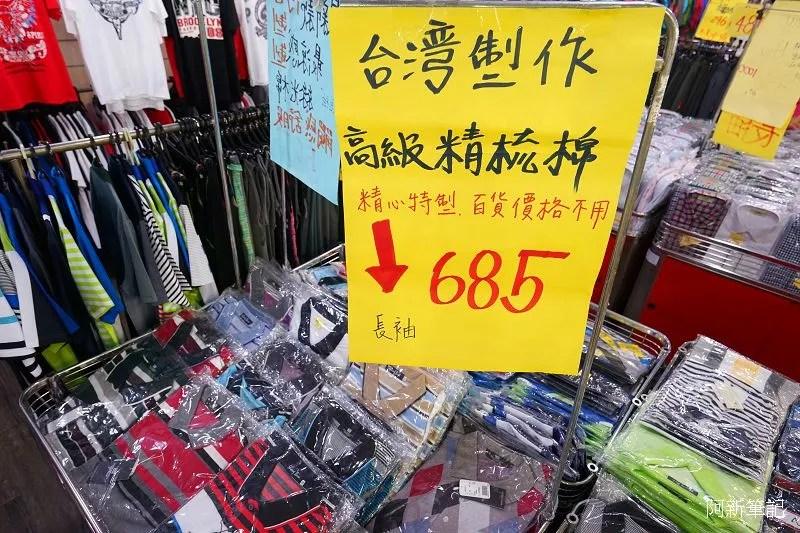 台中潭子特賣會-44