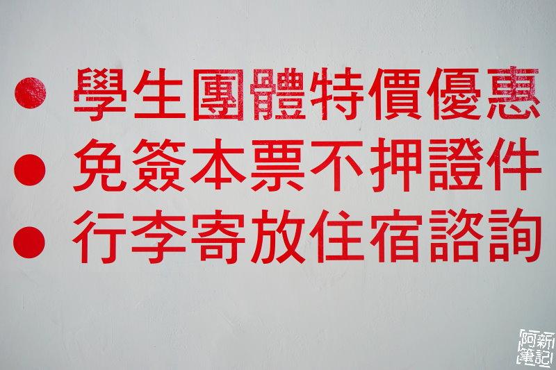 台中租機車-中興租車-04