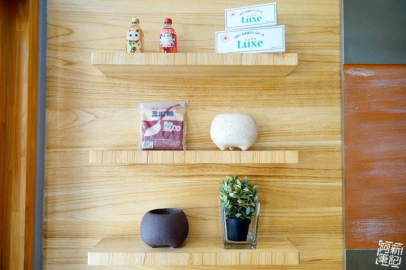 杏屋乳酪蛋糕-03